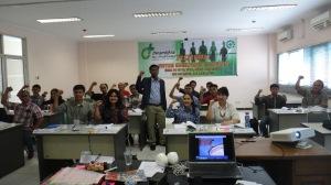 Pelatihan Sistem Manajemen Integrasi Dynamiqhse